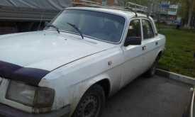 ГАЗ 3110 Волга, 1999 г., Новокузнецк