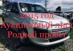 Владивосток Probox 2015