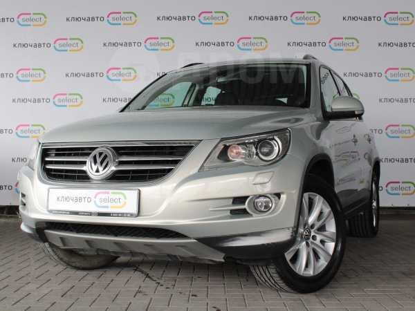 Volkswagen Tiguan, 2010 год, 745 000 руб.