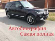 Новосибирск Range Rover 2013
