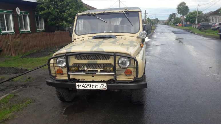 УАЗ 469, 1992 год, 125 000 руб.