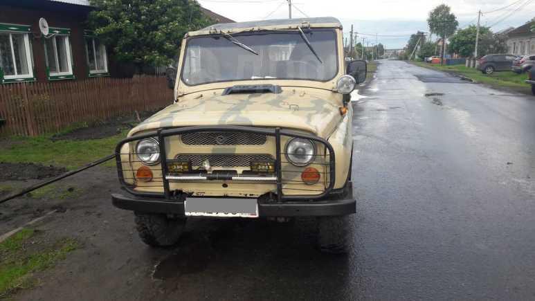 УАЗ 469, 1991 год, 70 000 руб.