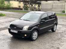 Сургут Fusion 2005