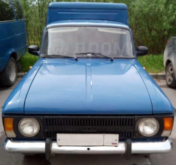 ИЖ 2715, 1995 год, 110 000 руб.