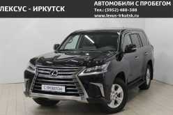 Иркутск LX450d 2016