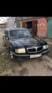 ГАЗ 3110 Волга, 2003 г., Томск