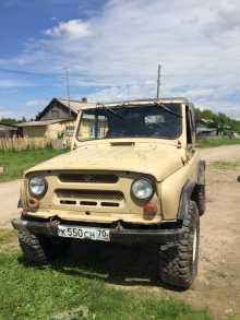 Томск 3151 1997