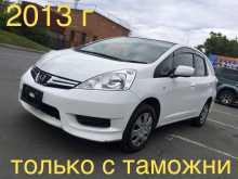 Петропавловск-Кам... Fit Shuttle 2013
