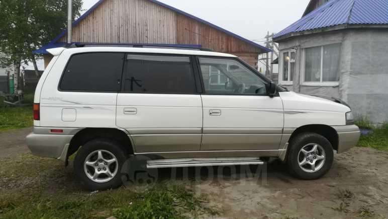 Mazda MPV, 1995 год, 185 000 руб.
