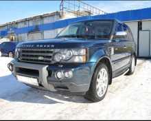 Анапа Range Rover Sport
