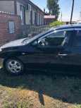 Hyundai Avante, 2007 год, 250 000 руб.