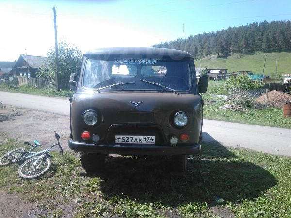 УАЗ Буханка, 1990 год, 105 000 руб.