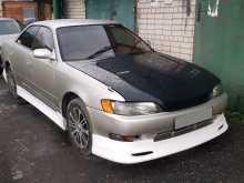 Фокино Mark II 1992