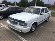 ГАЗ 3110 Волга, 2000 г., Симферополь