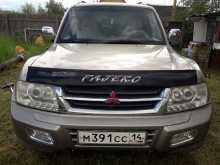 Якутск Pajero 2000