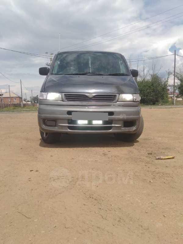 Mazda Bongo Friendee, 1998 год, 180 000 руб.
