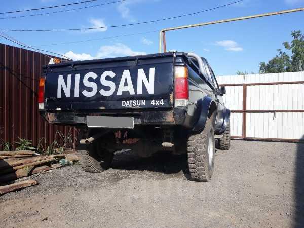 Nissan Datsun, 1985 год, 125 000 руб.