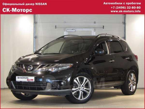 Nissan Murano, 2013 год, 1 349 000 руб.