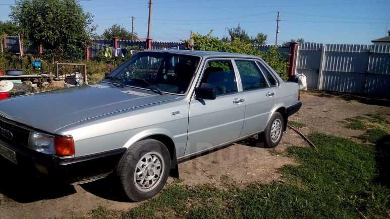 Audi 80, 1986 год, 120 000 руб.