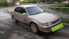 Тюмень Corolla 1993