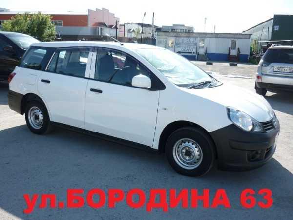 Nissan AD, 2013 год, 510 000 руб.