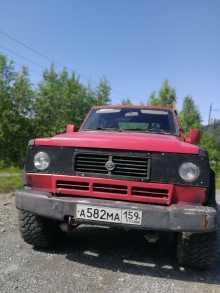 Качканар Patrol 1991