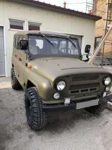 Уссурийск 469 1986
