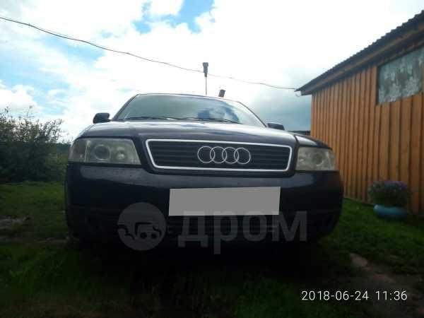 Audi A6, 2000 год, 280 999 руб.