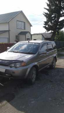 Алтайское HR-V 2000