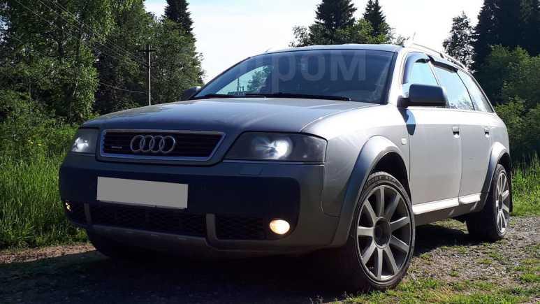 Audi A6 allroad quattro, 2004 год, 350 000 руб.