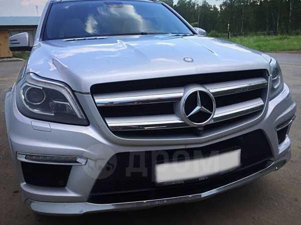 Mercedes-Benz GL-Class, 2014 год, 2 200 000 руб.