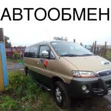 Комсомольск-на-Амуре Starex 2000
