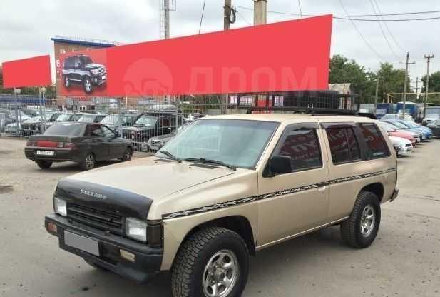Nissan Pathfinder, 1992 год, 225 000 руб.
