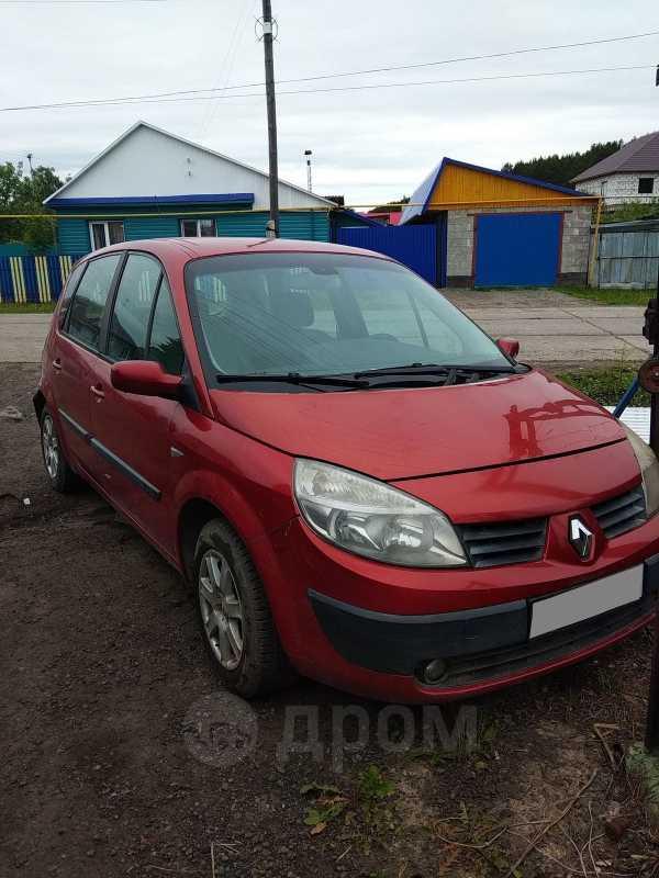 Renault Scenic, 2003 год, 235 000 руб.