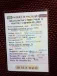Лада 4x4 2121 Нива, 2013 год, 325 000 руб.