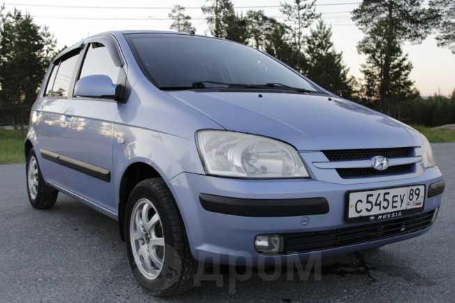 Hyundai Getz, 2003 год, 220 000 руб.