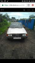 Audi 80, 1986 год, 50 000 руб.