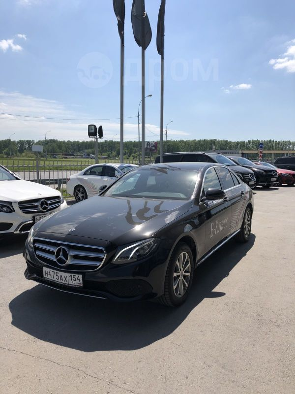 Mercedes-Benz E-Class, 2018 год, 3 633 723 руб.