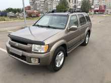 Красноярск QX4 2000