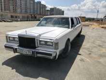 Челябинск Town Car 1987