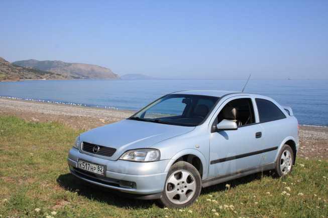 Opel Astra, 2001 год, 231 000 руб.