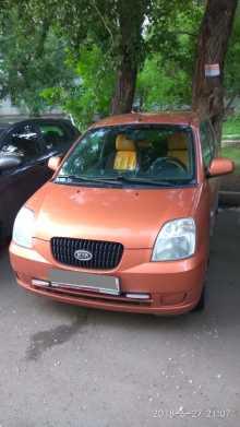 Kia Picanto, 2006 г., Челябинск