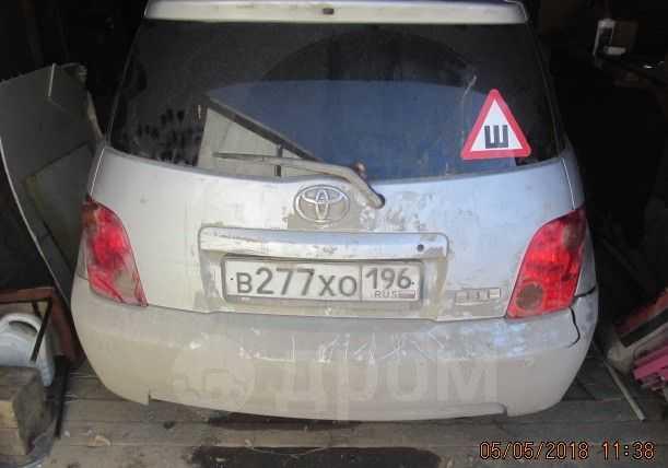 Toyota ist, 2003 год, 120 000 руб.