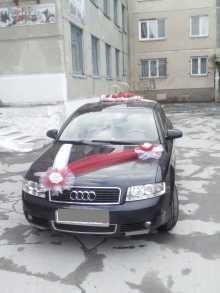 Новосибирск A4 2001