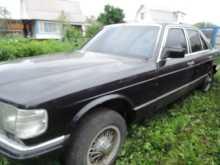 Омск S-Class 1986