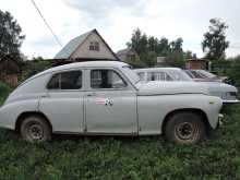 Омск Победа 1949