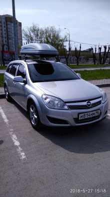 Екатеринбург Astra 2009