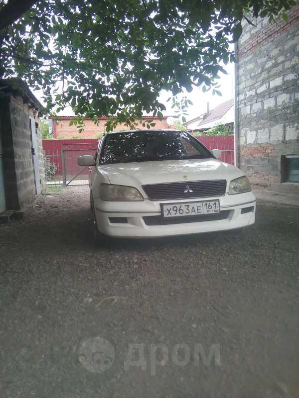 Mitsubishi Lancer, 2002 год, 155 000 руб.