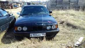 Нефтеюганск 5-Series 1992