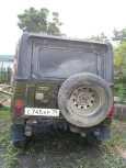 УАЗ 3151, 1988 год, 220 000 руб.